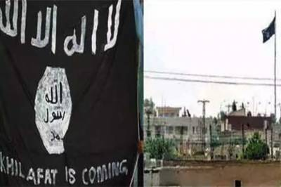 ISIS Flag in Islamabad, Who is behind it