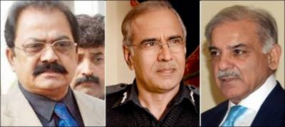 LHC moves ahead in the case of putting CM, Law Minister and former IGP on ECL