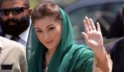 Maryam Nawaz gets her ticket confirmed for Pakistan