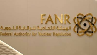 UAE to open $20 billion first nuclear reactor of the Gulf Region