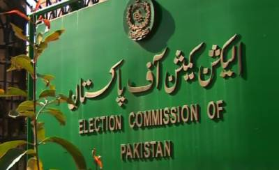 ECP grills PML-N over failure to elect party president