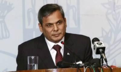 India involved in terrorist activities in Pakistan: FO