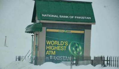 NBP installs World's highest ATM Machine