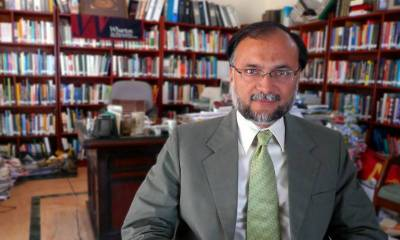 No development without peace, stability, security: Ahsan Iqbal