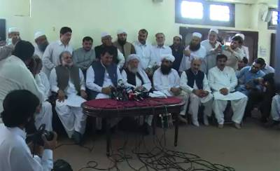 PML-N and JUI-F vow to form coalition government in KP