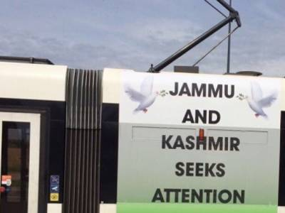Posters calling for liberation of Kashmir, Manipur and Tripura from India emerge in Switzerland