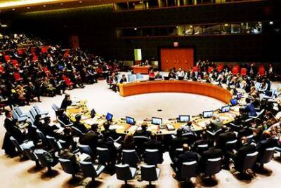 Security situation in Afghanistan is grim: UNSC Report