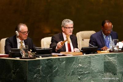 UN General Assembly's annual general debate ends