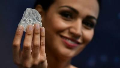 World's largest uncut diamond sold for $53 million