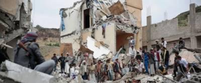 Saudi Arabia warns West of war crimes, human rights violations inquiry in Yemen