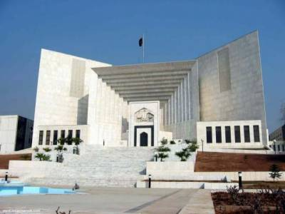 CJP takes suo moto notice of acquiring of land of cremation by Sindh Govt.