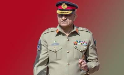 COAS General Qamar Bajwa to visit Afghanistan, Russia