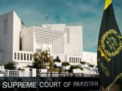 Imran Khan disqualification case heard in SC