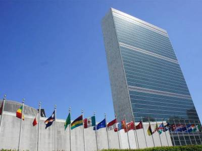 Pakistan confirms commitment for nuclear proliferation at UN