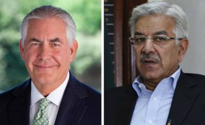 Pakistan Foreign Minister meeting with US counterpart cancelled