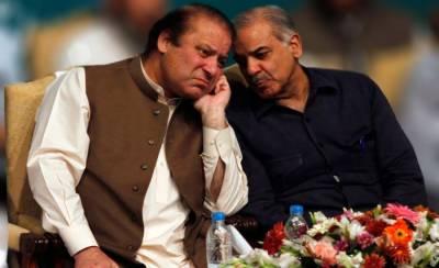 Shahbaz Sharif - Nawaz Sharif hold meeting in Raiwind