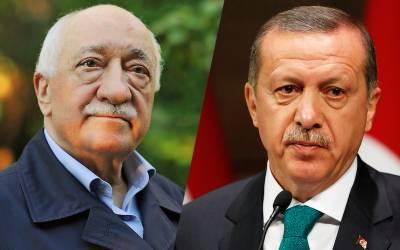 -Tayyip Erdogan makes