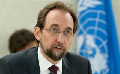 UH Human Rights Chief worried about rights of ISIS militants in Iraq