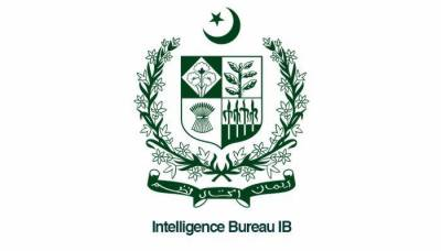 Intelligence Bureau responds to the allegations in IHC