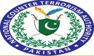 NACTA playing effective role in curbing terrorism in Pakistan: Interior Ministry