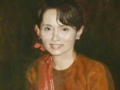 Oxford University removes Aung San Suu Kyi portrait