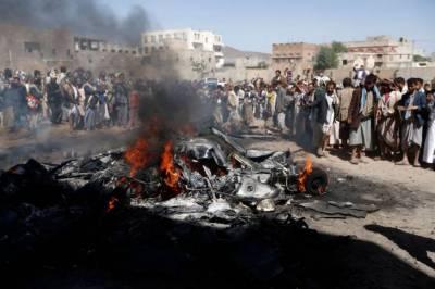Yemeni Huthis shot down US drone in Sanaa