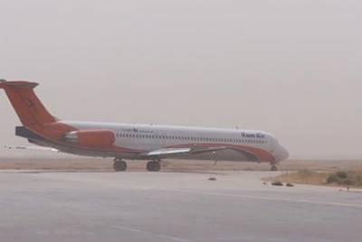 Afghanistan - India direct flights launched from Mazar-e-Sharif