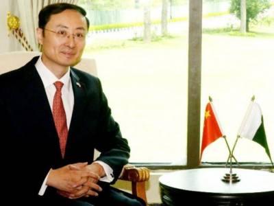 Chinese Ambassador calls on NSA Naseer Janjua