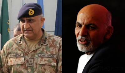 COAS - Afghan President hold one on one meeting in Kabul