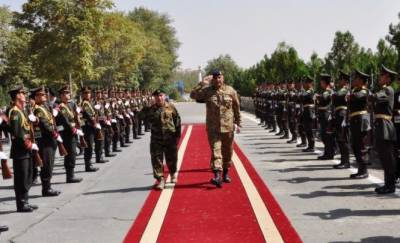 COAS General Bajwa offers training to Afghanistan Army in Pakistan