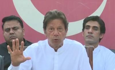Criminal is being made the party president through legislation: Imran Khan