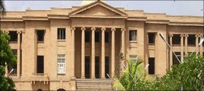 Electoral Reforms Bill challenged in SHC