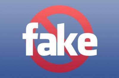 Fake accounts or intentional campaign, several Facebook accounts maligning Army