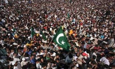 Forum on 'Kashmir and Peace in South Asia' condemns Indian atrocities in IoK