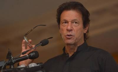 Imran Khan summons urgent parliamentary party meeting in Bani Gala