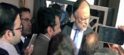 Interior Secretary conducts enquiry into the NAB court incident