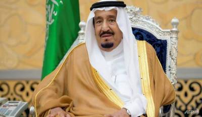 King Salman to become the first ever Saudi King to visit Russia