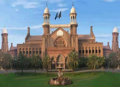 LHC hears petitions on the model town case