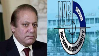 Nawaz appears before NAB court