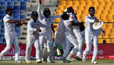 Pakistan losses disgracefully in the first test match against Sri Lanka