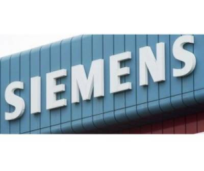 Siemens wins largest ever power generation project in Pakistan