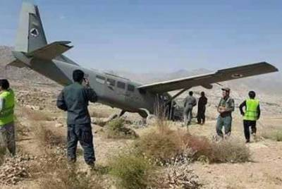 Afghanistan Army jet crashes