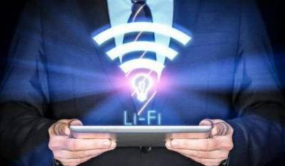 China makes breakthrough in replacing WiFi with LiFi