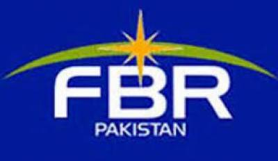 FBR collects Rs765 bln in 1st quarter, a 20% increase in collection