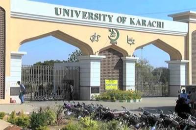 Karachi University professor goes missing mysteriously