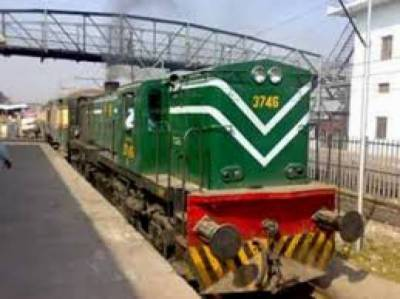 Pakistan Railways to be financed by IDB for fleet expansion