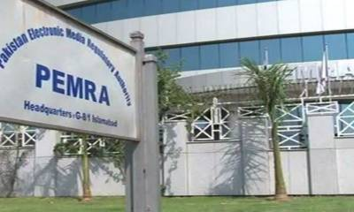 PEMRA fines private TV channel over corruption allegations against Pakistan Army