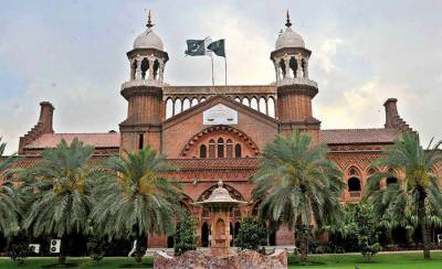 Petition filed in the LHC against Electoral Reforms Bill 2017
