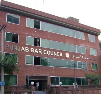 Punjab Bar Council announces strike against Electoral Reforms Bill 2017, threatens movement