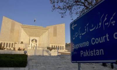 Supreme Court finalised Imran Khan disqualification case